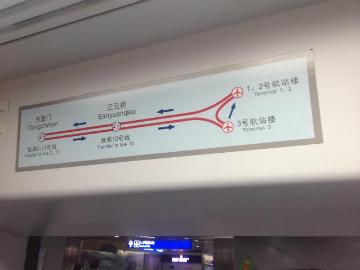 2016-5北京9