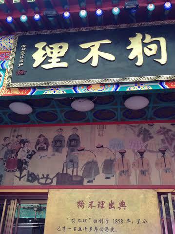 2016-5北京15