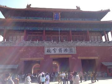 2016-5北京24