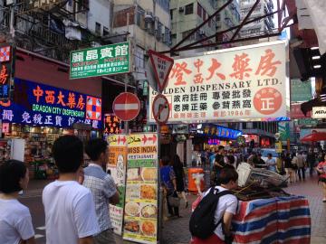 2016-7香港~東京 (12)