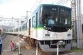 京阪-10056キキララトレイン