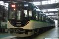 京阪-13057