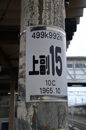 26760819-12