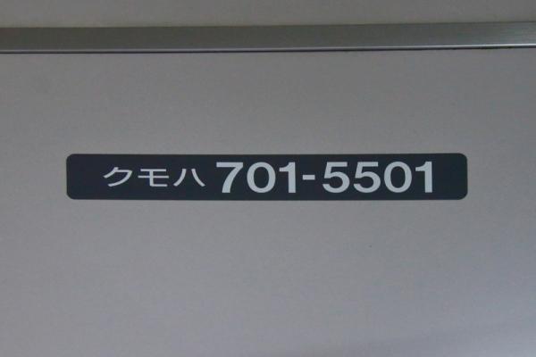 26760820-21