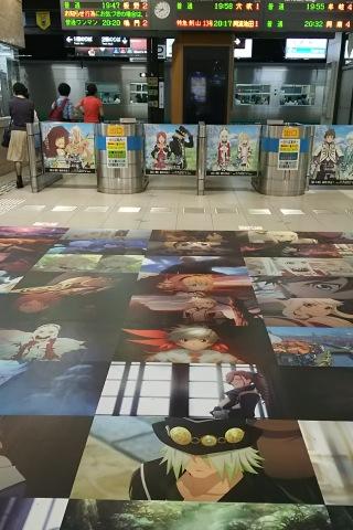 国際アニメ映画祭