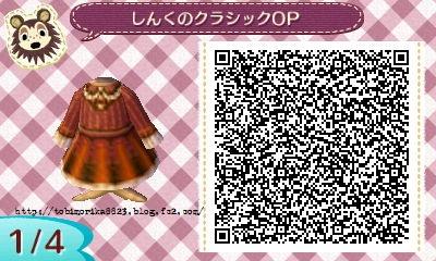 クラシックワンピ チョコ (1)