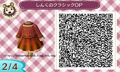 クラシックワンピ チョコ (2)