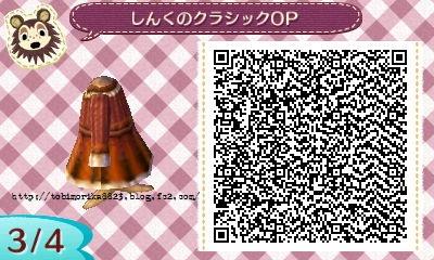 クラシックワンピ チョコ (3)