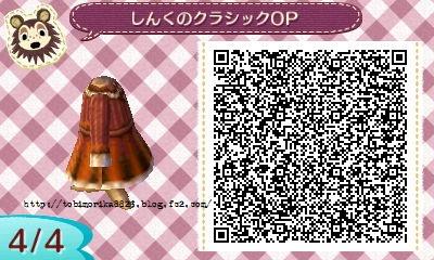 クラシックワンピ チョコ (4)