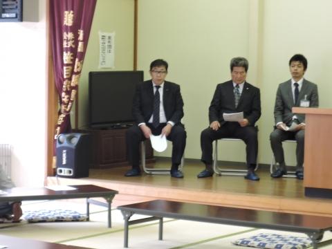 平成28年4月22日八郷遺族会総会③