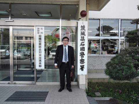 平成28年4月25日石岡地区防犯協会評議員会①