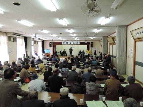平成28年2月25日いきいきクラブ八郷支部芸能発表会②