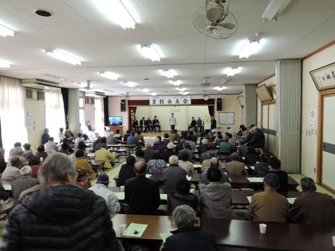 平成28年2月25日いきいきクラブ八郷支部芸能発表会④