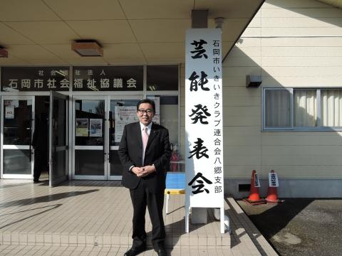 平成28年2月25日いきいきクラブ八郷支部芸能発表会⑤