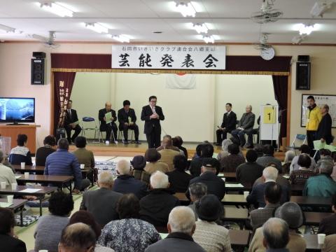 平成28年2月25日いきいきクラブ八郷支部芸能発表会①1