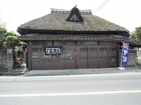 旧八郷町柿岡「かまたや」③