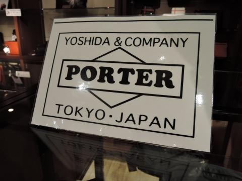 吉田かばん「ポーター」②
