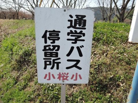 子供がダンプに事故に遭ってしまった青田交差点フルーツライン⓪1工事完了