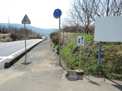 子供がダンプに事故に遭ってしまった青田交差点フルーツライン⓪2工事完了
