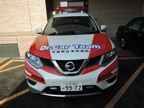 ドクターカー! (2)