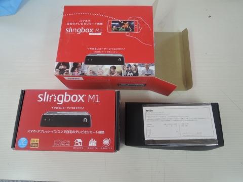 スリングボックス「slingbox」①