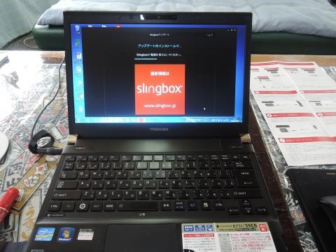スリングボックス「slingbox」④