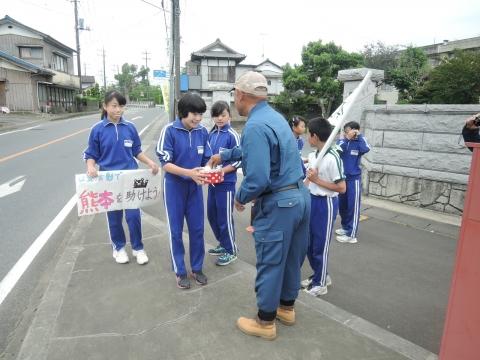熊本震災募金「石岡市立林小学校」⑦