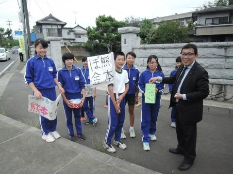 熊本震災募金「石岡市立林小学校」⑧