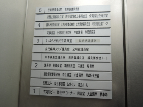 PART3 平成28年6月15日「常任委員会」 (4)