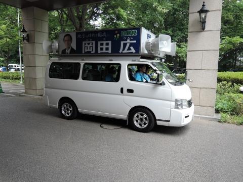 平成28年6月22日参議院議員候補「岡田 宏」出陣式④