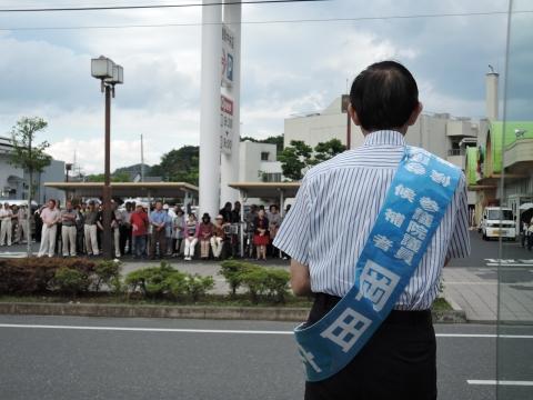 平成28年6月26日「岡田 広」街頭演説。高萩市&北茨城市④