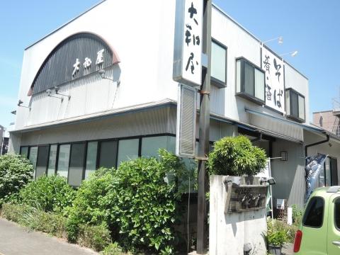 大和屋 水戸市 (3)