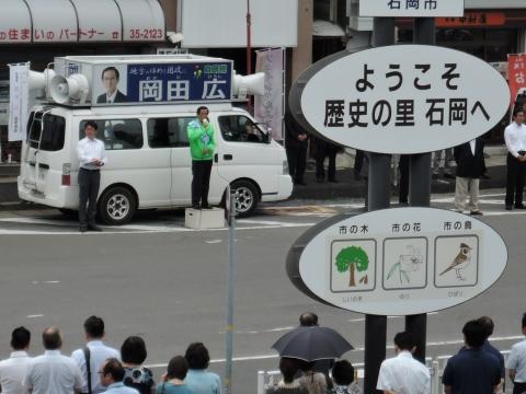 平成28年6月30日石岡駅前「岡田 広」街頭演説②