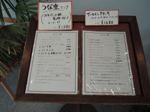 レストラン「マルシェ」ステーキ丼⑤