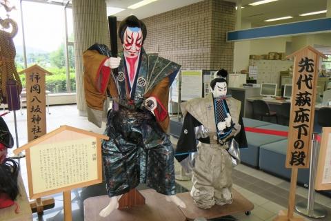 柿岡八坂神社祇園祭「神輿」&「人形」&「獅子頭」⑤