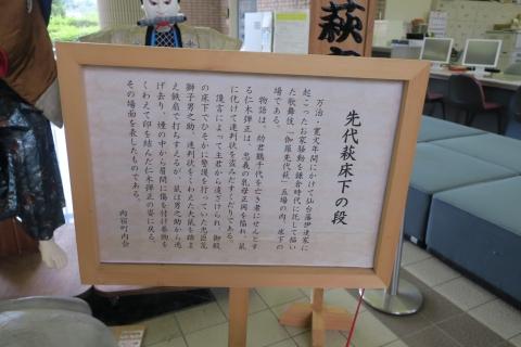 柿岡八坂神社祇園祭「神輿」&「人形」&「獅子頭」⑥
