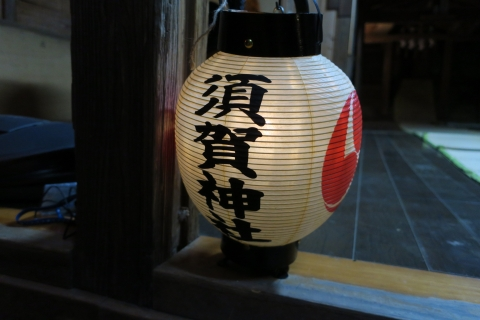 平成28年7月24日須賀神社祇園祭㉑