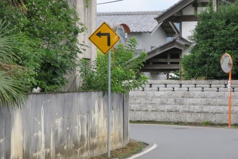 県道42号笠間つくば線陳情要望⑩