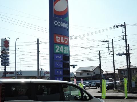 初めてのガソリン給油④