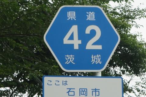 県道42号笠間つくば線交差点ライン要望 (1)