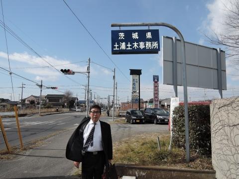 県道42号笠間つくば線交差点ライン要望 (7)