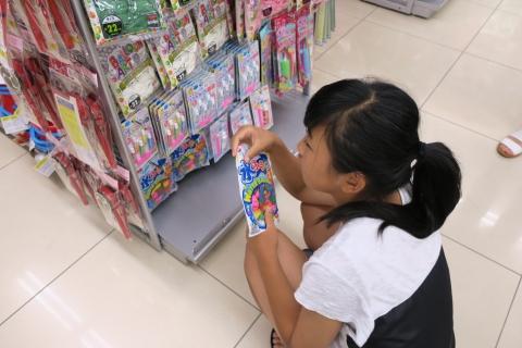 100円ショップ「DAISO」⑨