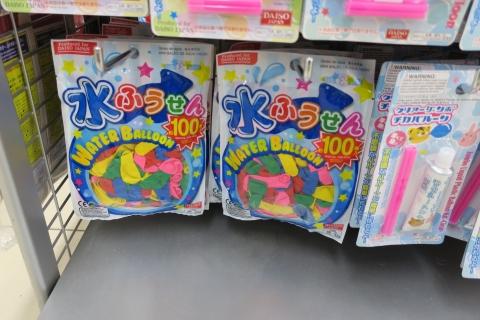 100円ショップ「DAISO」⑩