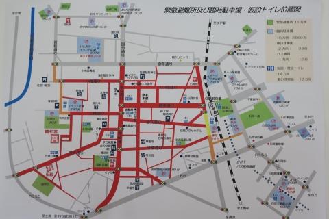 平成28年度 石岡のおまつり「交通規制・臨時駐車場・避難場所」案内図④
