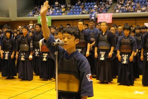 茨城県少年剣道大会①