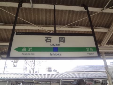 石岡駅の発着ベルが変わるよ!④