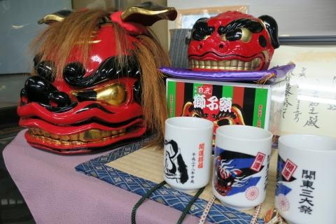 石岡の獅子頭の日本酒①