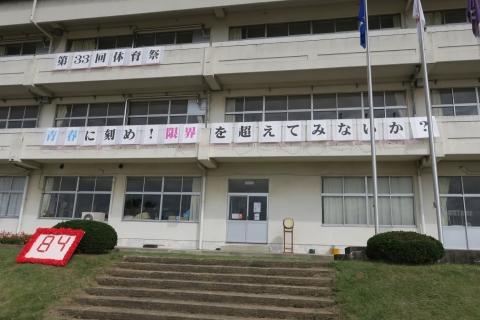 石岡市内中学校体育祭④ (1)