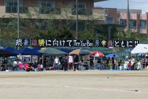 石岡市内中学校体育祭④ (4)