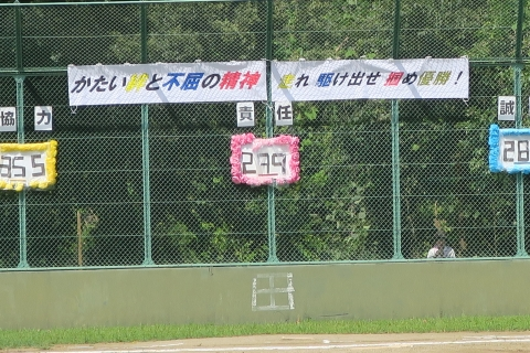 石岡市内中学校体育祭④ (7)